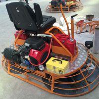 驾驶型地面磨平机 汽油式抹光机 座驾抹光机采购