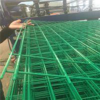 现货供应双边丝护栏网 浸塑小区防护网 圈地隔离防护网