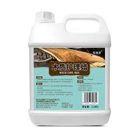 地板蜡实木复合地板精油红木家具保养蜂蜡木质护理打蜡
