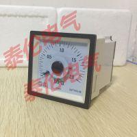 上海包邮 F72-DC压力显示表 61C14-MPa远传压力表 2MPa