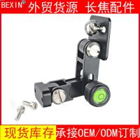 打鸟长焦镜头承载摄像机配件远摄镜头支架单反机身托板支撑批发