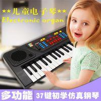 儿童带麦克风仿真电子琴 37键仿真音乐琴 电动钢琴乐器