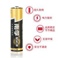 南孚电池 5号碱性电池五号儿童玩具电池遥控器鼠标干电池24粒