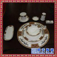 酒店用品陶瓷餐具盘子菜盘家用 创意不规则长方盘碟纯白摆台餐具