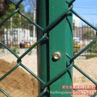 体育场围网 防撞网 篮球场护栏网 勾花护栏网 专业生产安装