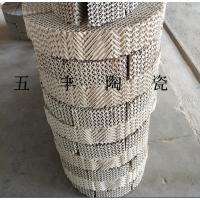 江西省五丰陶瓷供应五峰山牌250y(x)型陶瓷波纹填料塔