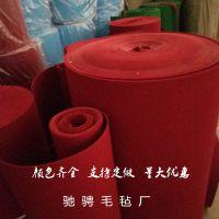 厂家供应 工业彩色毛毡布  羊毛毡子背景桌布包包用毛毡diy1mm