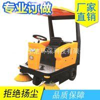 工厂直销灰尘垃圾清扫机环保驾驶式电动扫路机街道厂房扫地机