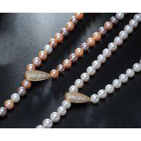 扣子配件 珍珠项链夹扣固定夹层diy毛衣链隔层水滴形卡扣
