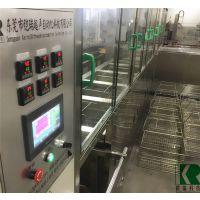 供应铠瑞KR-062CFS汽车空调压缩机除油污清洗机