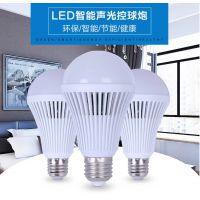 声控灯泡LED声光控灯泡5w7w9w雷达感应球泡