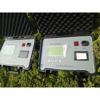 应用于有毒烟雾监测的油烟检测仪青岛明成7022型