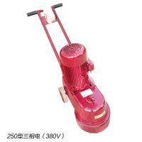 振鹏手推式磨地机 小型水磨石地坪打磨机 大理石磨光机