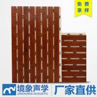 境象声学供应玻镁板吸音板防火A级吸音板