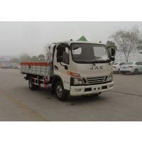 江淮牌3.0LHFC5080TQPV3Z型4.2米气瓶运输车多少钱