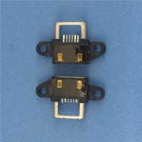 MICRO USB 5PIN AB型防水母座带支架四脚插板带双耳螺丝定位孔