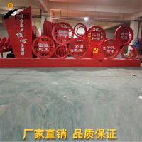 定做杭州社会主义核心价值观标示牌 景区文明须知牌 公正法治红色标牌 宁波甬虔