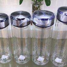 西安希诺水杯双层玻璃杯 夏季补水高档礼品杯、办公杯、车载杯订购