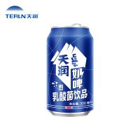 新疆天润佳丽奶啤300ml*12瓶装罐装饮品整箱