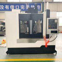 VMC850加工中心 数控钻铣床 立式加工中心 数控机床厂家现货直销