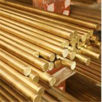 进口美标C69000黄铜板 超大直径圆棒 规格齐全