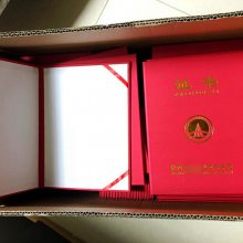 西安绒面***党务工作者证书现货 西安红色证书内芯打印