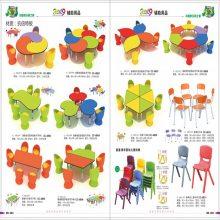 松木幼儿园桌椅_DIY儿童桌施工_外观精美
