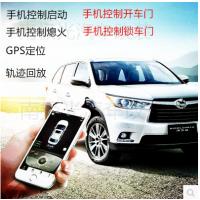 大众汽车一键启动 大众汽车手机启动