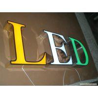 供应泉州广告制作 LED不锈钢发光字优质供应商