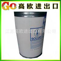 聚偏氟乙烯粉PVDF/美国苏威粉料/20810 进口便宜PVDF 易溶解
