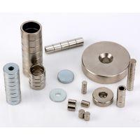 供应烧结钕铁硼强磁磁铁专卖 创意磁铁定做定制