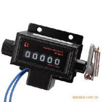 KORI 古里     RS系列小型/中型带接点计数器