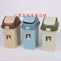 带盖家用垃圾桶 卫生桶 方形垃圾桶 大号家用废物桶