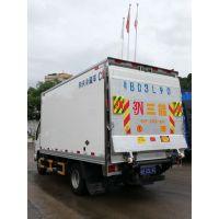 供应广西南宁铝合金汽车液压装卸尾板 装卸货物
