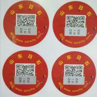 扫码免费送礼品红包系统定制