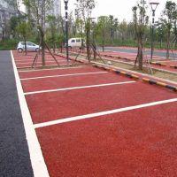 重庆市綦江区生态透水地坪材料 透水混凝土增强剂厂家 透水地坪胶结料 压模混凝土 压印地坪材料
