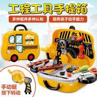 跨境儿童工具箱玩具套装 男孩益智仿真过家家维修理工具玩具