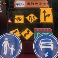 数码打印高反光各类交通标志牌 禁令标示牌 导向标 二维码