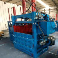 废铁废钢打包机 潍坊造纸厂秸秆打包机 新疆棉花打捆机 1