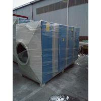 台州市 烤漆房废气处理 环保达标排放光氧催化设备中明环保厂家