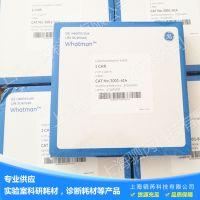 GE whatman1号纤维素层析纸转印纸3001-614 3001-861 Grade 1 Chr