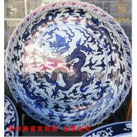 陶瓷海鲜大盘 景德镇1.1米大盘子