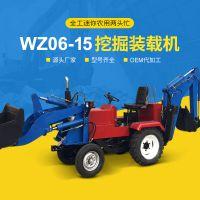 农用挖掘装载机 农用小型迷你多功能挖掘装载机两头忙