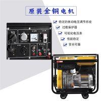 190A发电电焊一体机YT6800EW-2