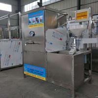 食品加工厂豆腐坊设备 专业制作各种豆腐豆浆的机子