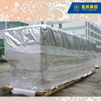 铝箔立体袋 四方底铝箔袋 大型机器设备电力控制柜包装袋 苏州星辰定制
