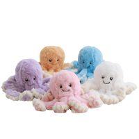 大章鱼毛绒玩具八爪鱼玩偶儿童生日节日礼物布娃娃八角乌贼公仔