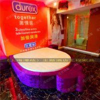 主题宾馆创意床情趣电动床设计主题床酒店震动床情侣床桑拿水床