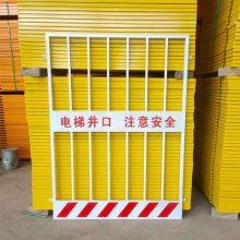厂家直销建筑工地基坑护栏网 定型化泥浆池临时护栏网产地货源