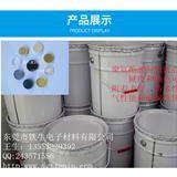 供应聚氨酯灌封胶 聚氨酯灌封点胶加工生产